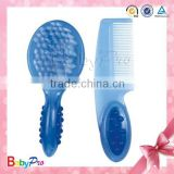 China manufacturer quality products cute pattern colorful baby infant hair brush and comb set
