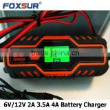 High frequency Sealed Rechargeable Electric Bike Lead Acid Battery Charger 6V/12V For Car Motorcycle Truck