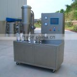2014 Most Popular/high quality/ movable/stainless steel/ made in china DPL Mutifunctional Lab Fluidized Bed Reactor