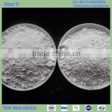 CaCO3-limestone granule best price 2016 high quality light calcium carbonate powder for fodder
