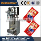 laundry powder packing machine; Spice powder filling and sealing machine. Milk powder packing machine