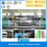 LDPE Medical Syringe Packaging Film Extrusion Machinery