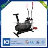wal-mart supplier 2014 cheapest price indoor elliptical bike with twister and caster wheels