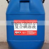 compound iodine for animal or poultry house disinfectant use