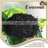 New style perferct combination 100% water soluble kelp fertilizer