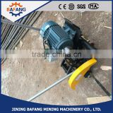 Electric Railway Cutting Machine/Cutting Railway Track Saw Cutting Machine