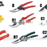 hand garden pruning hedge shear lopper folding pruner saw shovel sheep wool scissors pruning tool