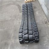 Excavator Tracks Suppliers From China