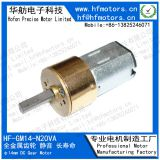 14mm 5V / 6V / 12V Metal Gear-box motor DC Gear Motor Low Noise andHigh precision gear GM14-N20VA