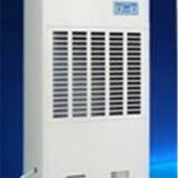 220v / 50hz Energy Saving Room Dehumidifier
