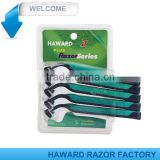 D227L blister card pack twin blade rubber handle men razor                                                                         Quality Choice