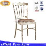 Hot sale wholesale fixed cushion stressless stacking crown royal napoleon chair,tomcat chair