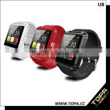 smartwatch U8 1.5 Inch screen bluetooth smart watch 2015, support alarm /compass /sleep monitor /stopwatch