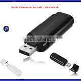 Mini USB Video Recorder,USB voice recorder with hidden camera,audio video recorder usb u disk mini camera