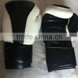 Custom black and white real leather boxing gloves