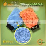 Multicolor customized wiping cleaning cloth with ultrafine fiber microfiber