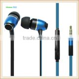high quality earphone for iphone, in ear earphone spy good price