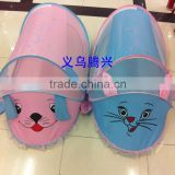High quality cartoon printed baby bed mosquito net / foldable mosquito net / portable baby mosquito net
