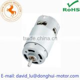120V HVDC Motor for Coffee Grinder and Mixer