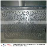 Wholesale stainless steel sheet hole punch perforated metal mesh (manufacturer) ZX-CKW34