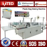 small plastic bag making machine,small size bag making machine,Bag Machine for small size