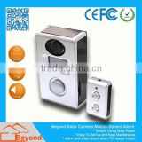 Wire Pir Motion Detector Solar Camera Alarm With Video Record and Solar Panel