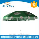 110cm radius hot sale beach umbrella,160G Polyester stripe beach umbrella,advertising beach umbrella