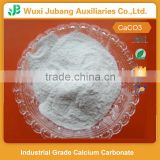 factory price calcium carbonate powder CaCO3 for paint, paper, medecine, plastic, chemical industry