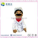 Plush 15'' Career Chef Puppet Soft Puppet with hat for Kids