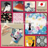 Japanese and Cute microfiber terry cloth fabric cloth with functional made in Japan