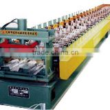 Floor Color Steel Plank Making Machine