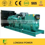 OEM approved 600kw water cooled kta38-g2 diesel genset powered by cummins engine