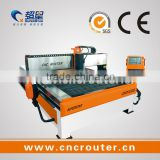 Superstar CNC aluminum and brass sheet cutting machine CX1325 used for advertising industry