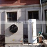 High efficient and comfortable heating, minus 20 degree low temperature heat pump
