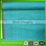with UV protection Sunshade Netting cloth