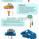 5ton electric cable puller hoist/ wire rope motor hoist manufacturer