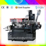 Hot sale stickers trademark printing machine