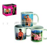 hunky man and sexy lady heat activated striptease ceramic mug
