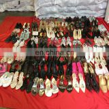 USED SHOES FROM LONDON
