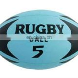 IRB Specifications Rugby Ball