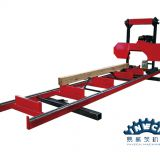 Electric Horizontal Band Sawing Machine
