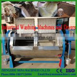 Factory supply Dirty raw sheep wool washing machine/ industrial washing machine for wool