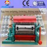 Paper tray moulding machine price, paper tray drying and forming machine for sale
