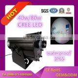Ledy 40w led hd logo gobo outdoor waterproof IP65 brand name projectors