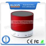 Mini electronic gadgets 2015 portable mini bluetooth speaker with fm radio / TF card slot/ aux/ mic/ hands free call function