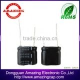 low voltage super car capacitor battery