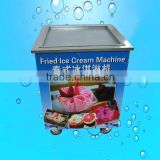 Thailand rolls fried ice cream machine, pan fried ice cream machine, fried ice cream machine                                                                         Quality Choice