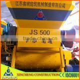 Widely-used in project JS500 forced mixer for cement used hot sale saffron yellow painted