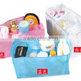 Mommy Bags Inner Container For Diaper Bag Inner Storage Bags For Mommy Bag