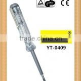 High precision resistor Long-life neon light AC100-500V ordinary tester with CE Certification